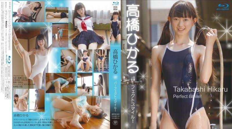 [BSTAR-001] Hikaru Takahashi 高橋ひかる – パーフェクトスマイル! Blu-ray