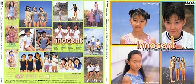 [SCDV-10004] Riyako Horiguchi 堀内梨也子 Yuki Nakamura 中村由季 Mio Tanaka 田中美音 – Innocent