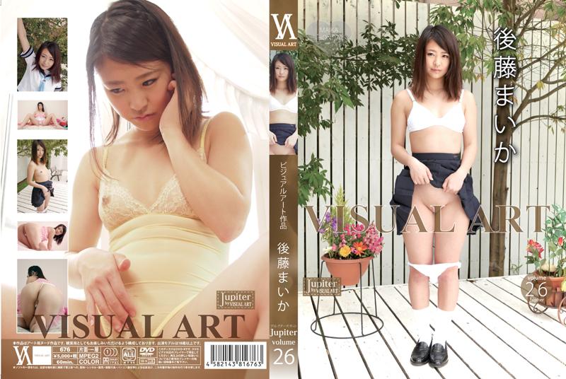[SHIB-676] Maika Goto 後藤まいか – VISUAL ART JUPITER volume.26