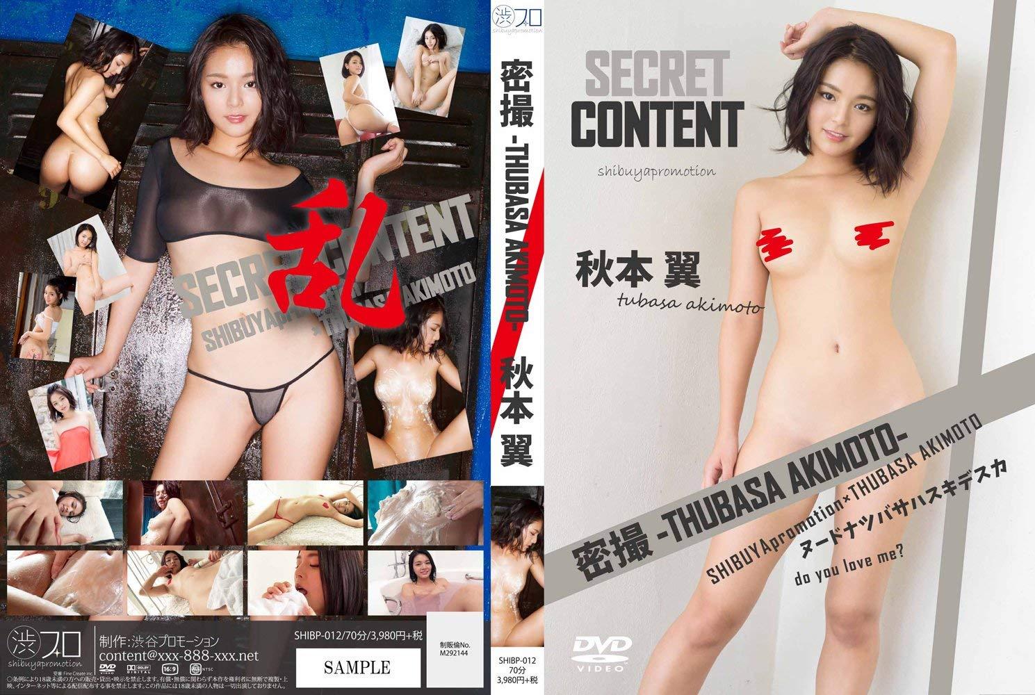 [SHIBP-012] Tsubasa Akimoto 秋本翼 – Secret Content Close Photo Session 密撮